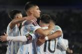 Con tres goles de Messi, Argentina le ganó 3-0 a Bolivia en el primer partido de la Selección en el país tras la conquista de la Copa América